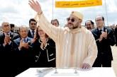 الملك محمد السادس يضع الحجر الأساس لبناء مركزين صحيين للقرب بتمارة والرباط