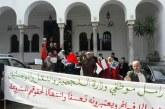 متقاعدون ضحايا قرارات رباح يحتجون أمام مقر وزارة النقل بالرباط