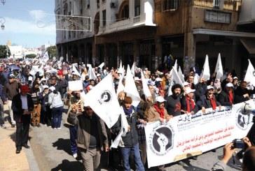خطة التقاعد تخرج الآلاف للاحتجاج والتنسيقية تتهم النقابات بـ«الخيانة»