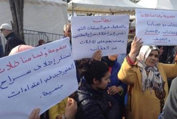 حكم ببراءة متهم باغتصاب طفلة يشعل أجواء الاحتجاج بشوارع فاس
