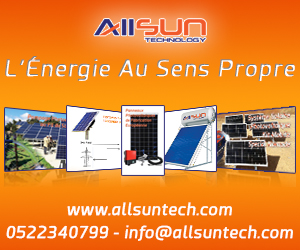 ALL-SUN-TECH_SIAM-2017_pavé