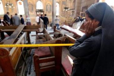 انفجار ثان في كنيسة بمدينة الاسكندرية المصرية