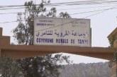 أعضاء يحتجزون رئيس جماعة تامري بأكادير لأزيد من ست ساعات