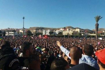 الآلاف يستجيبون لدعوات الاحتجاج ضد تصريحات الأغلبية الحكومية بالحسيمة