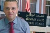 الذراع النقابية للعدالة والتنمية تثور ضد مدير التعاون الوطني