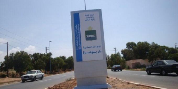 أسر بدار بوعزة تتهم «لوبي عقار» بالتخطيط للاستيلاء على «فيلاتها» بعد توصلها بإشعارات مفاجئة لإخلائها