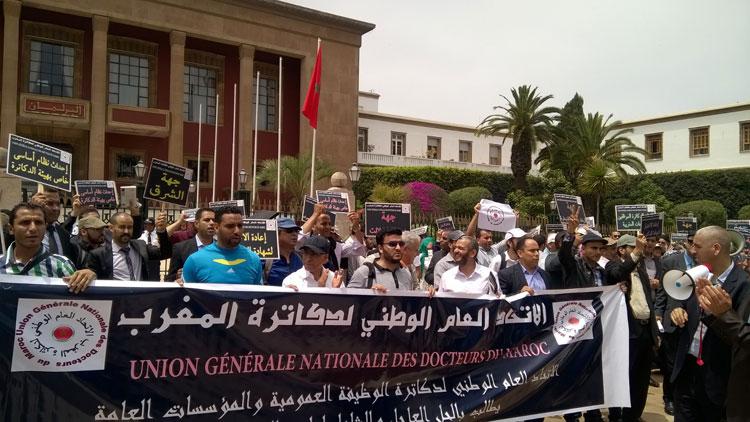 مسيرة حاشدة في الرباط للتنديد بتجاهل الحكومة لحاملي أرقى شهادة علمية في مؤسسات الدولة