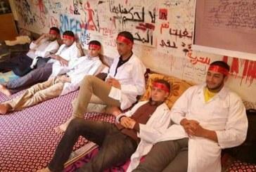 الأساتذة المتدربون يخوضون «معركة الأمعاء الفارغة» بإضراب مفتوح عن الطعام