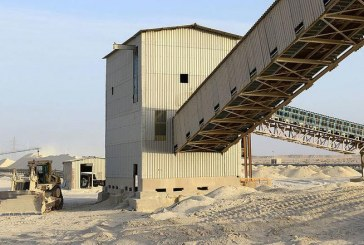 المغرب يرد على حجز جنوب إفريقيا لشحنة فوسفاط تابعة للمكتب الشريف