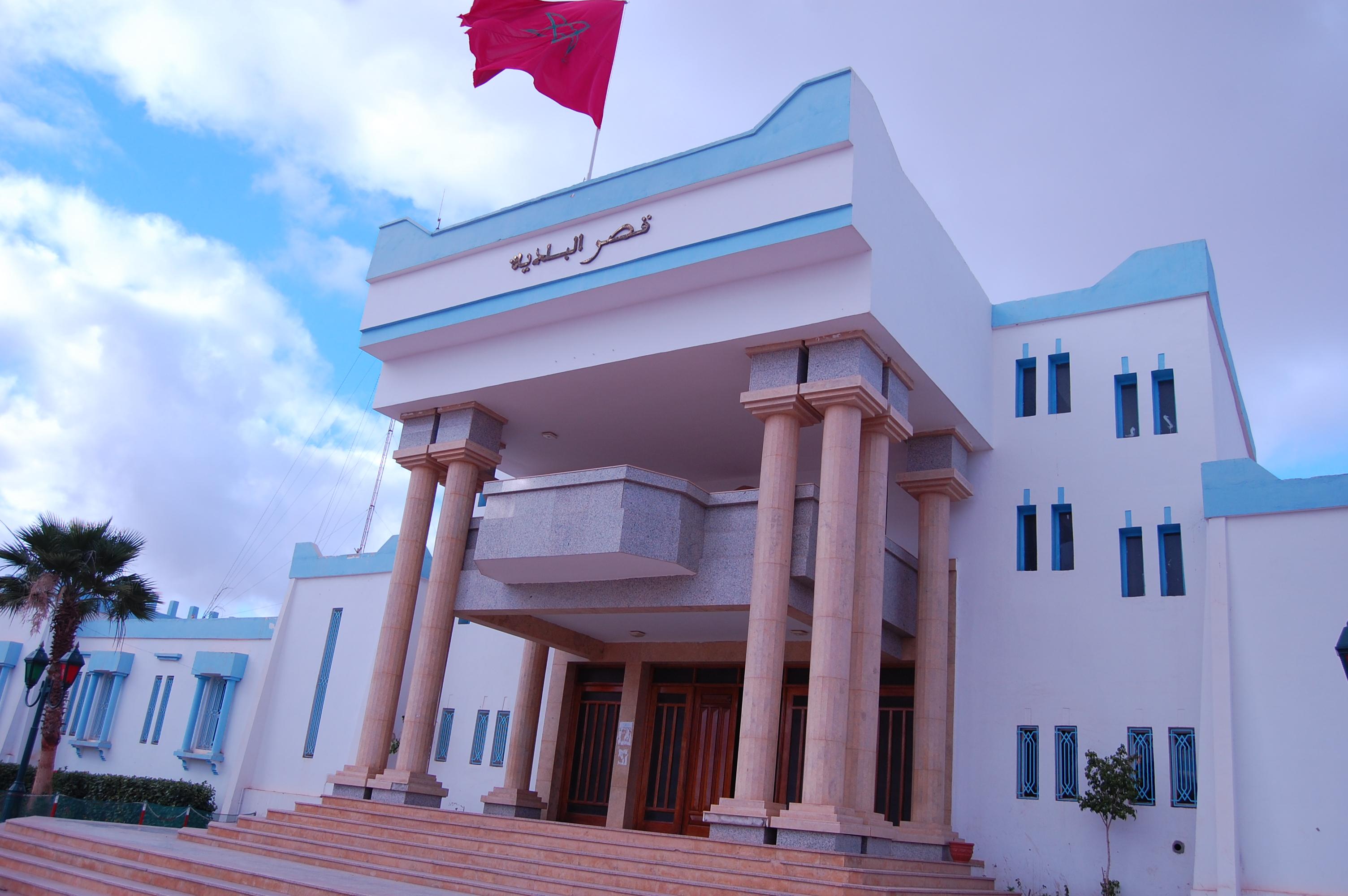 المعارضة ترغم رئيس بلدية طانطان على عقد دورة لإقالة عضو من العدالة والتنمية