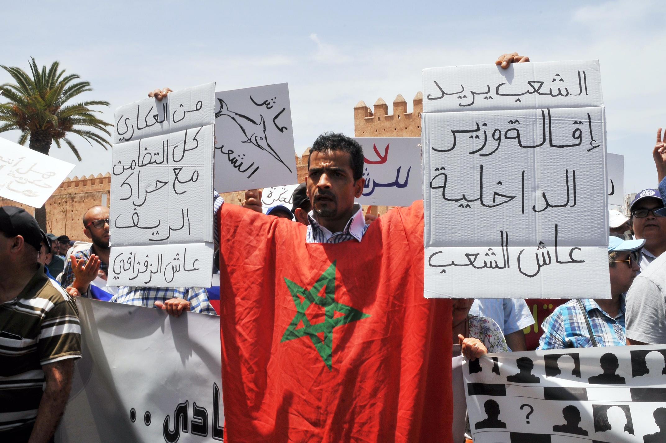 """الآلاف يحتجون في الرباط دعما لمطال """"حراك الريف"""""""
