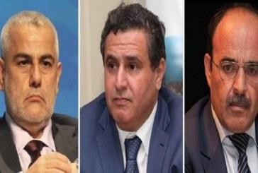 """صفقة بين """"البام"""" و""""البيجيدي"""" و""""الأحرار"""" لاقتسام مقاعد الانتخابات الجزئية"""