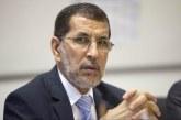 سعد الدين العثماني رئيس الحكومة