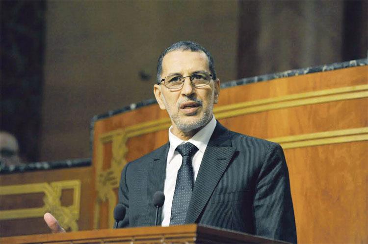 صندوق النقد الدولي يعلن جاهزية حكومة العثماني للحصول على قروض جديدة