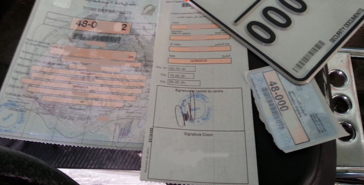 مهاجرون مغاربة بألمانيا يفجرون فضيحة صفقة كبيرة بوزارة التجهيز والنقل