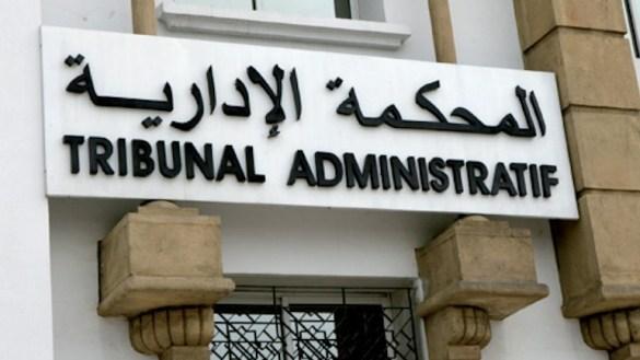 """المحكمة الإدارية ترفض طعن """"البيجيدي"""" في مقررات دورة استثنائية لمجلس عمالة المضيق-الفنيدق"""
