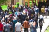رفض تسجيل طلبة حاصلين على الباكالوريا القديمة يربك الدخول الجامعي بكليات الرباط