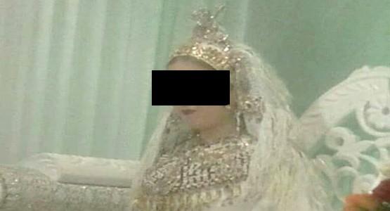 أمن تطوان يوقف حفل زفاف طفلة لا يتعدى عمرها 12 سنة
