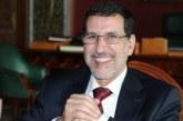 العثماني يخطب ود «الباطرونا» في بداية الدخول الاجتماعي