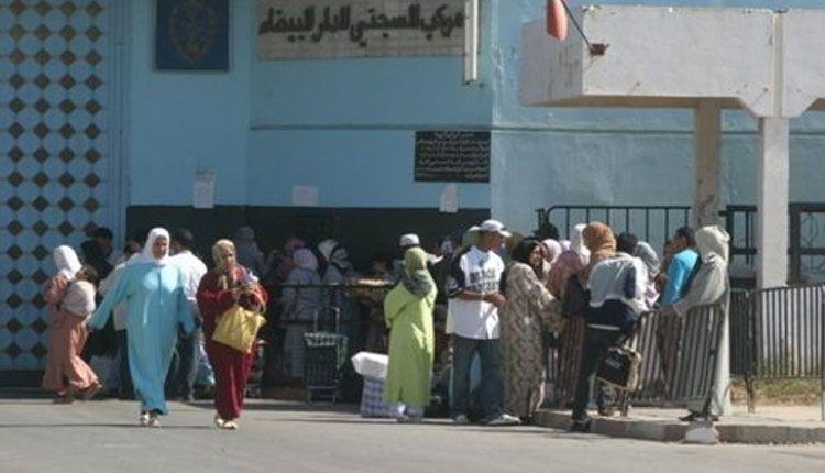 إدارة السجون تعمم قرار منع «قفة المؤونة» على المؤسسات السجنية لمواجهة تسريب الممنوعات