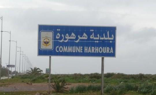 بـــلاغ بخصوص الدعوى القضائية ضد رئيس بلدية الهرهورة