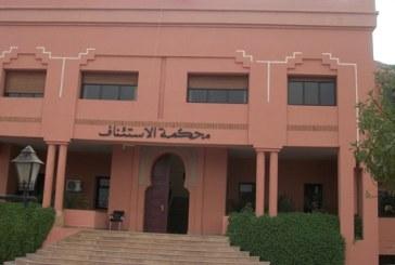 المحكمة الإدارية تجرد كولونيلا سابقا من رئاسة جماعة وعضويتها بإقليم قلعة السراغنة
