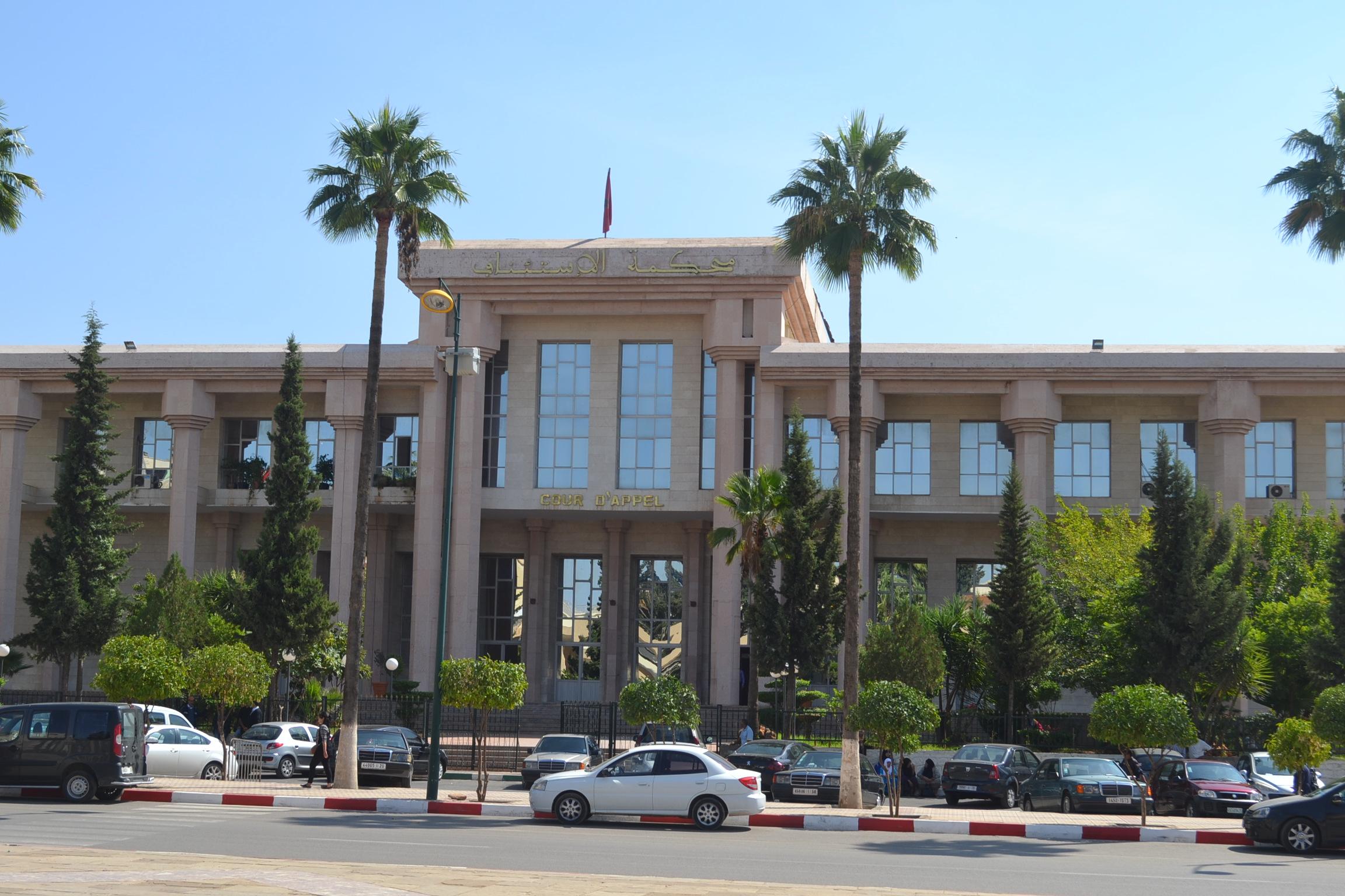 المحكمة الإدارية بمكناس تصدر حكما يقضي بحل مجلس جماعي بمدينة إفران