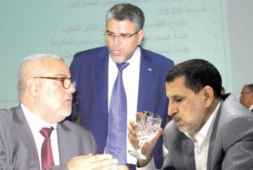 صراع الإخوة الأعداء بـ«البيجيدي» يتواصل بين تياري «الولاية الثالثة» و«الاستوزار» ويؤثر على نتائج الحزب في الانتخابات الجزئية