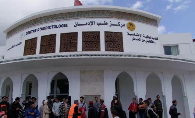 احتجاجات أمام مركز طب الإدمان بطنجة بسبب ضعف خدماته
