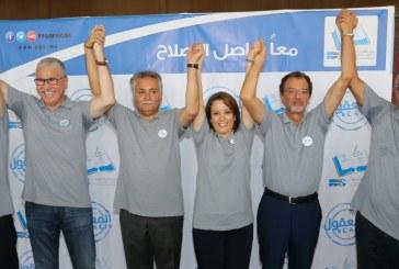 حزب التقدم والاشتراكية يقرر الاستمرار في حكومة العثماني بناء على «رغبة سامية»