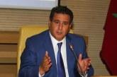 أخنوش يعرض تفاصيل مالية القطاع الفلاحي لسنة 2018