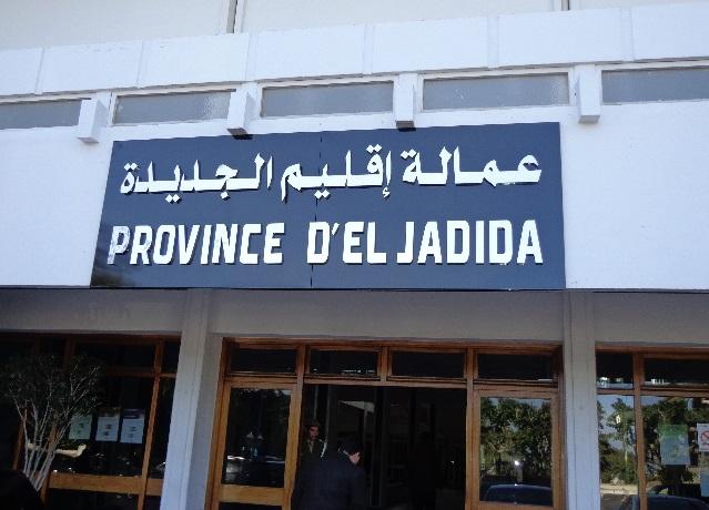 وزارة الداخلية تستفسر عمالة الجديدة عن تأخر بعض الجماعات في إخراج تصاميم التهيئة إلى حيز الوجود