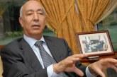 المجلس الأعلى للحسابات يكشف اختلالات الوظيفة العمومية بالمغرب