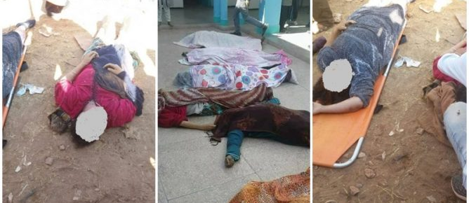 مصرع 15 امرأة وإصابة العشرات بجروح خطيرة ونقل سبع منهن إلى المستشفى في حالة حرجة