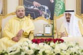 المغرب يؤكد دعمه للسعودية في مواجهة أي «مساس بأرض الحرمين الشريفين»