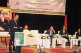 افتتاح الدورة الثانية والعشرين لجامعة مولاي علي الشريف بالريصاني