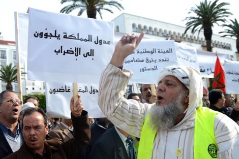 الإضراب الوطني للعدول يشل عمليات التوثيق