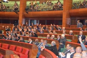 برلماني سابق من «البيجيدي» يترامى على عقار باسم البلدية