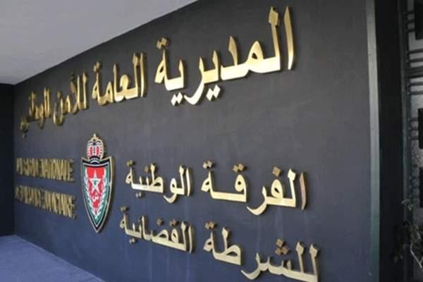 المفتشية العامة للأمن الوطني تحقق مع ضابط شرطة ممتاز لإخلاله بواجباته المهنية بالقنيطرة