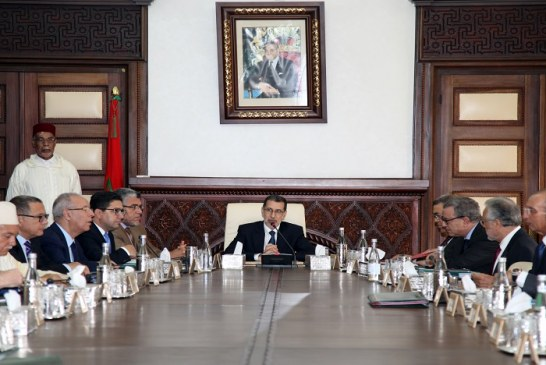 """الحكومة تمنح صفقة لمكتب دراسات بريطاني لإحصاء وترقيم """"فقراء"""" المغرب"""