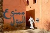 ثلث المغاربة لا يتوفرون على مراحيض و6 آلاف مدرسة تفتقر إلى مرافق صحية