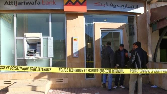 توقيف موظف بوكالة بنكية بابن احمد بسبب اختفاء أزيد من مليار سنتيم