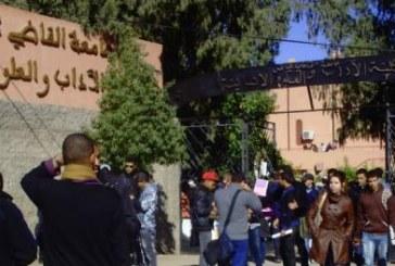 لجنة من مجلس التدبير بجامعة القاضي عياض تحقق في اختلالات وتزوير النقط والتحرش بطالبات