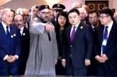 الملك محمد السادس يترأس حفل التوقيع على 26 استثمارا في قطاع صناعة السيارات