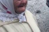 سلطات الولاية تفتح تحقيقا بعد اتهام «مخزني» بتعنيف مسنة بطنجة
