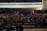 أساتذة يطعنون في لجنة الترشيحات لانتقاء عميد كلية الشريعة بفاس