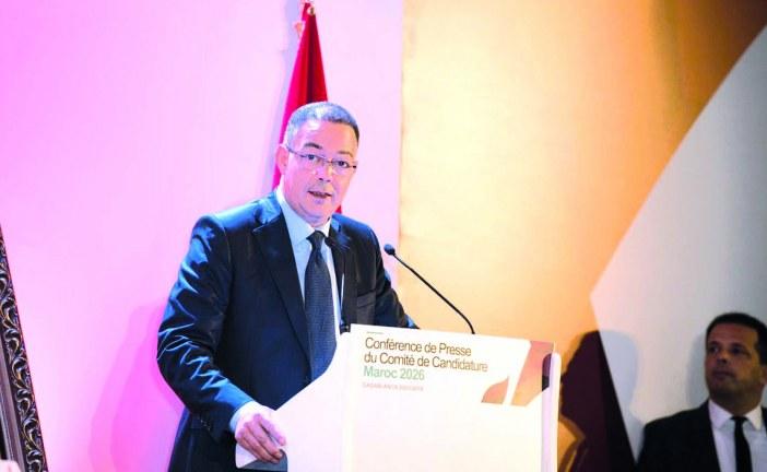 """""""الكاف"""" يختار المغرب لإطلاق ديبلوم """"كاف برو"""""""