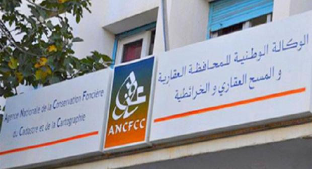 توقيع اتفاقية لتعريف مغاربة الخارج بالخدمات الرقمية للوكالة الوطنية للمحافظة العقارية