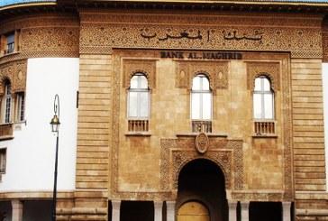 الحكومة تخبر البرلمان بقرار تحرير صرف الدرهم بعد الشروع في تطبيقه