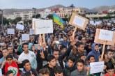 دفاع الدولة يكشف أمام المحكمة الفاتورة الثقيلة لاحتجاجات الحسيمة